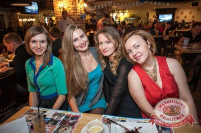 Ёлка, 14 октября 2015 - Ресторан «Максимилианс» Красноярск - 29
