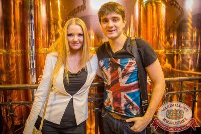 Юлия Савичева, 29 октября 2015 - Ресторан «Максимилианс» Красноярск - 05