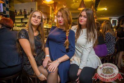 Юлия Савичева, 29 октября 2015 - Ресторан «Максимилианс» Красноярск - 07