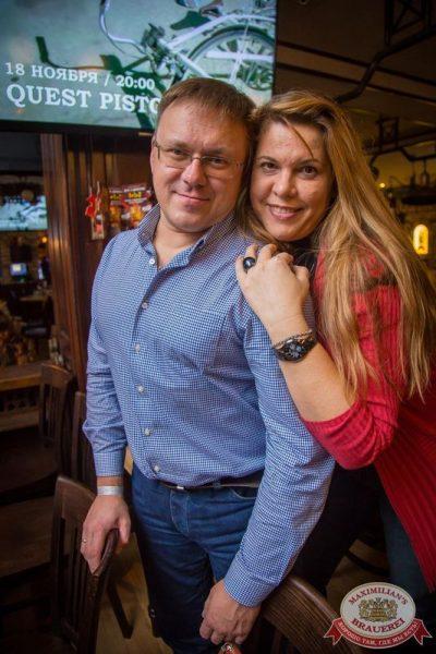 Юлия Савичева, 29 октября 2015 - Ресторан «Максимилианс» Красноярск - 10