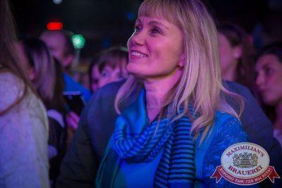 Юлия Савичева, 29 октября 2015 - Ресторан «Максимилианс» Красноярск - 16
