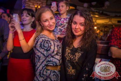 Юлия Савичева, 29 октября 2015 - Ресторан «Максимилианс» Красноярск - 25