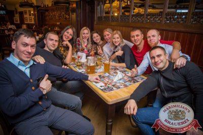 Юлия Савичева, 29 октября 2015 - Ресторан «Максимилианс» Красноярск - 27