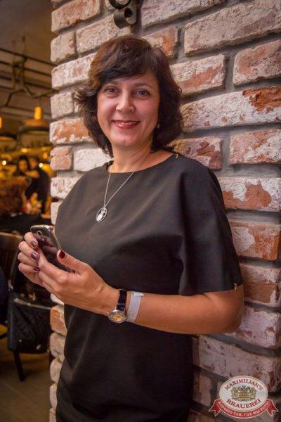 Юлия Савичева, 29 октября 2015 - Ресторан «Максимилианс» Красноярск - 29