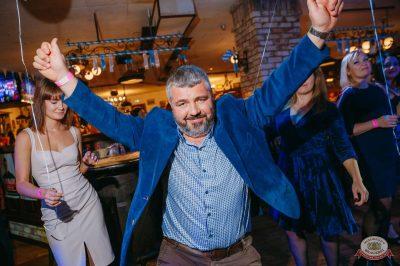 «Октоберфест-2018»: выбор пивной столицы и День именинника, 28 сентября 2018 - Ресторан «Максимилианс» Красноярск - 21