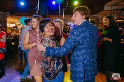 «Октоберфест-2018»: выбор пивной столицы и День именинника, 28 сентября 2018 - Ресторан «Максимилианс» Красноярск - 23