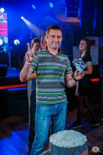 «Октоберфест-2018»: выбор пивной столицы и День именинника, 28 сентября 2018 - Ресторан «Максимилианс» Красноярск - 36