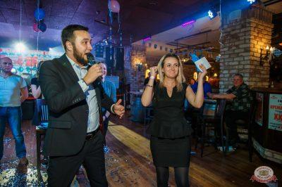 «Октоберфест-2018»: выбор пивной столицы и День именинника, 28 сентября 2018 - Ресторан «Максимилианс» Красноярск - 42