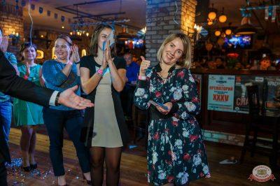 «Октоберфест-2018»: выбор пивной столицы и День именинника, 28 сентября 2018 - Ресторан «Максимилианс» Красноярск - 43