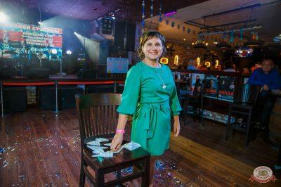 «Октоберфест-2018»: выбор пивной столицы и День именинника, 28 сентября 2018 - Ресторан «Максимилианс» Красноярск - 44