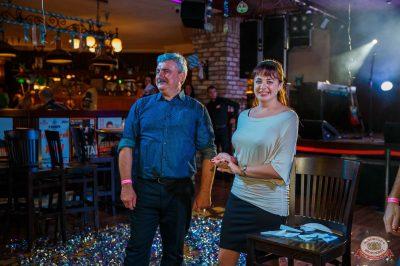 «Октоберфест-2018»: выбор пивной столицы и День именинника, 28 сентября 2018 - Ресторан «Максимилианс» Красноярск - 45
