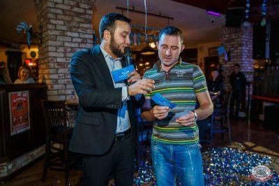«Октоберфест-2018»: выбор пивной столицы и День именинника, 28 сентября 2018 - Ресторан «Максимилианс» Красноярск - 47