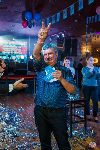 «Октоберфест-2018»: выбор пивной столицы и День именинника, 28 сентября 2018 - Ресторан «Максимилианс» Красноярск - 49