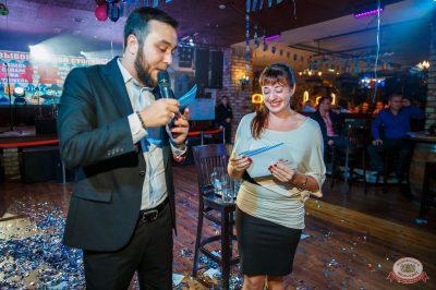 «Октоберфест-2018»: выбор пивной столицы и День именинника, 28 сентября 2018 - Ресторан «Максимилианс» Красноярск - 50