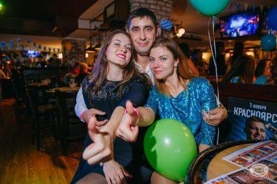 «Октоберфест-2018»: выбор пивной столицы и День именинника, 28 сентября 2018 - Ресторан «Максимилианс» Красноярск - 55