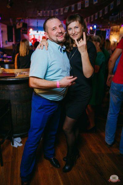 «Октоберфест-2018»: выбор пивной столицы и День именинника, 28 сентября 2018 - Ресторан «Максимилианс» Красноярск - 58