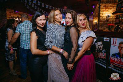 «Октоберфест-2018»: выбор пивной столицы и День именинника, 28 сентября 2018 - Ресторан «Максимилианс» Красноярск - 64