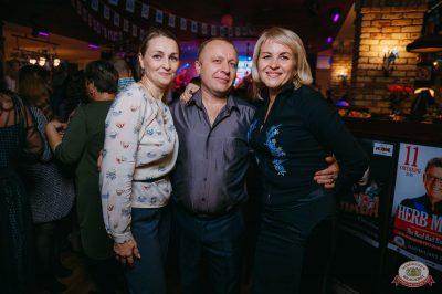«Октоберфест-2018»: выбор пивной столицы и День именинника, 28 сентября 2018 - Ресторан «Максимилианс» Красноярск - 66