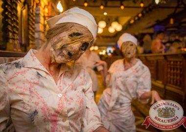 Halloween: первый день шабаша. Вечеринка встиле фильма «Silent Hill», 30октября2015