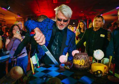 Концерт HerbMcCoy, экс-участника TheReal BadBoys Blue! День рождения «Максимилианс», 11октября2018