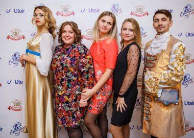 «Октоберфест-2018»: выбор Короля иКоролевы (второй тур), 29сентября2018
