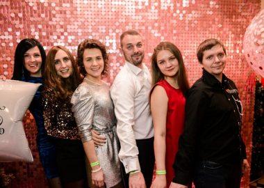 Новый год 2020: Bohemia Night, 1января2020