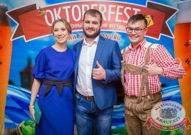 «Октоберфест-2016»: Открытие. Выбор пивной столицы, 16сентября2016