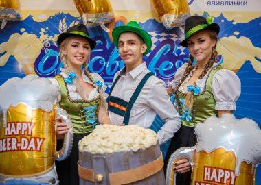 «Октоберфест-2019»: выбор пивной столицы иДень именинника, 27сентября2019