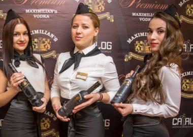Презентация Premium Maximilian's Vodka, 18марта2016