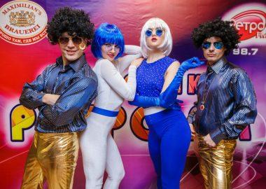 Вечеринка «Ретро FM», 13декабря2019