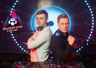 «Дыхание ночи»: Dj Arti и MC Илья Хомутов