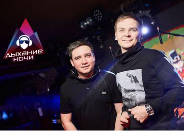 «Дыхание ночи»: Dj Egor Sintez, Dj Андрей Пименов и MC Егор Канцев