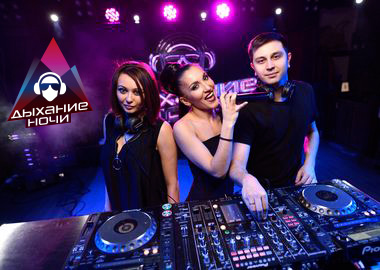 «Дыхание ночи»: Dj Lera Schnaps, Dj Biglove и MC Dina