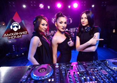 «Дыхание ночи»: Dj Lera Schnaps, Dj Alina Jameson и MC Dina