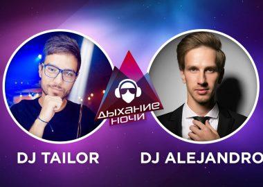«Дыхание ночи»: Dj Alejandro и Dj Tailor