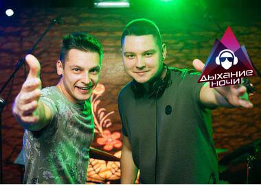 «Дыхание ночи»: Dj Tolkachev и MC Григоренко