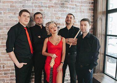 Группа Vegas