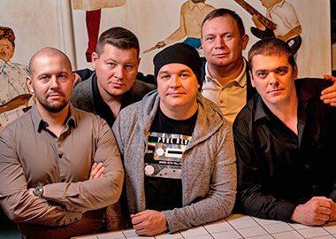 Кавер-группа «Выходной band»