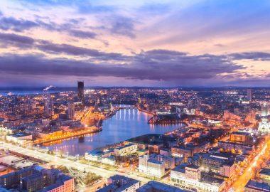 Екатеринбург —краткий гид погороду длятуристов иболельщиков