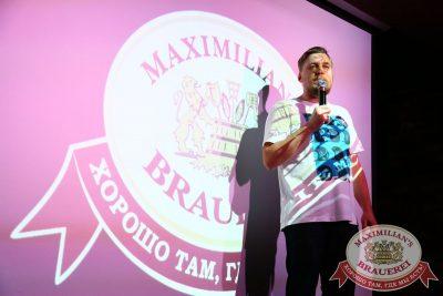 Александр Незлобин в «Максимилианс» Екатеринбург, 14 сентября 2016 - Сеть ресторанов «Максимилианс» - 09
