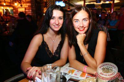 Александр Незлобин в «Максимилианс» Екатеринбург, 14 сентября 2016 - Сеть ресторанов «Максимилианс» - 24