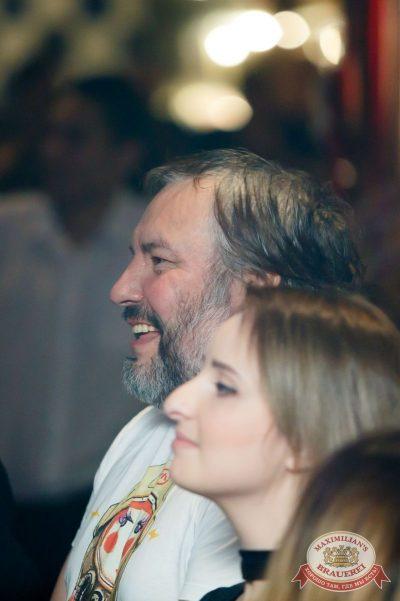 Александр Незлобин в «Максимилианс» Казань, 6 декабря 2017 - Сеть ресторанов «Максимилианс» - 16