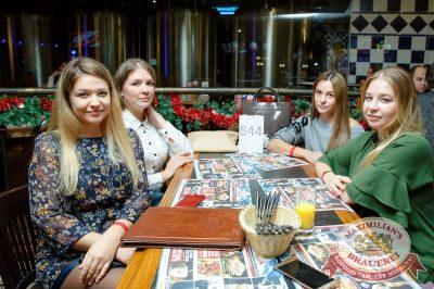 Александр Незлобин в «Максимилианс» Казань, 6 декабря 2017 - Сеть ресторанов «Максимилианс» - 21
