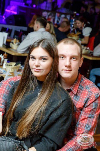 Александр Незлобин в «Максимилианс» Казань, 6 декабря 2017 - Сеть ресторанов «Максимилианс» - 24