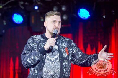 Александр Незлобин в «Максимилианс» Казань, 6 декабря 2017 - Сеть ресторанов «Максимилианс» - 3