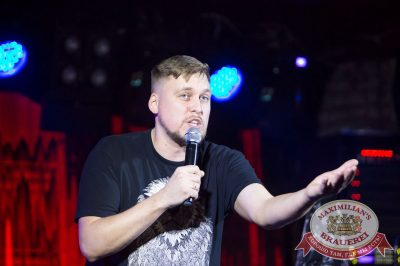 Александр Незлобин в «Максимилианс» Казань, 6 декабря 2017 - Сеть ресторанов «Максимилианс» - 6