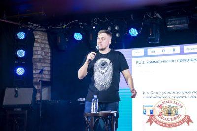 Александр Незлобин в «Максимилианс» Казань, 6 декабря 2017 - Сеть ресторанов «Максимилианс» - 7