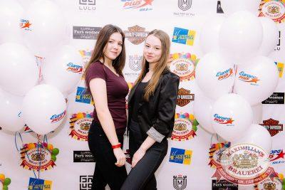 Artik & Asti в «Максимилианс» Красноярск, 29 ноября 2017 - Сеть ресторанов «Максимилианс» - 11