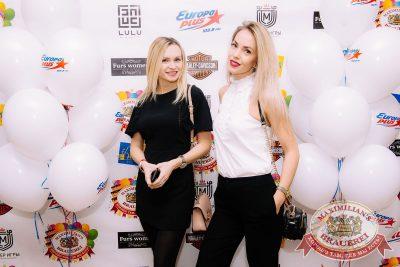 Artik & Asti в «Максимилианс» Красноярск, 29 ноября 2017 - Сеть ресторанов «Максимилианс» - 13