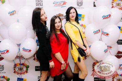 Artik & Asti в «Максимилианс» Красноярск, 29 ноября 2017 - Сеть ресторанов «Максимилианс» - 16